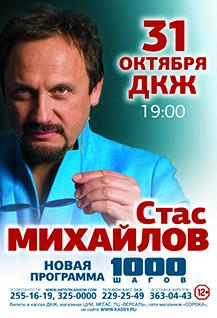 афиша выступлений в новосибирске
